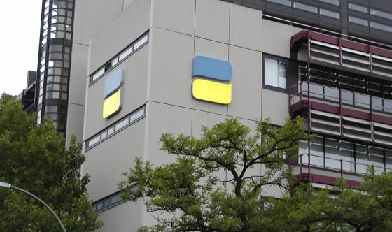 Dienstgebäude der Deutschen Rentenversicherung Bund am Fehrbelliner Platz in Berlin; Foto: Deutsche Rentenversicherung Bund / Olaf Gerth